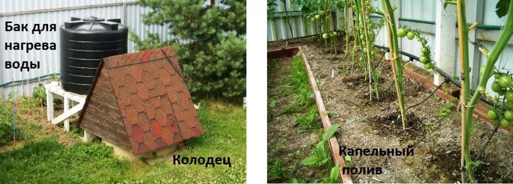 Как сделать полив на даче
